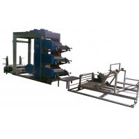 Buy cheap Packaging Materials Flexographic Printing Press Six Color Easy Operation from Wholesalers