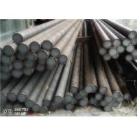 Buy cheap SS 410 1Cr13 Hot Rolled Stainless Steel Rod Cold Drawn Stainless Steel Round Bar from Wholesalers