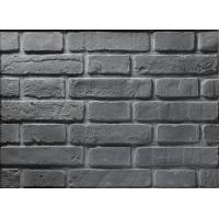Buy cheap Clay Antique Wall Thin Veneer Brick Building Materials Low Water Absorption from Wholesalers
