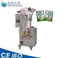 Buy cheap Vertical Powder Packing Machine , Powder Sachet Packaging Machine For Tea / from wholesalers