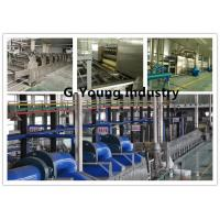 Buy cheap Large Capacity Noodles Manufacturing Plant For Oil Frying Instant Noodle from Wholesalers