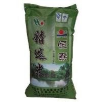 Buy cheap Polypropylene Rice Bag from Wholesalers