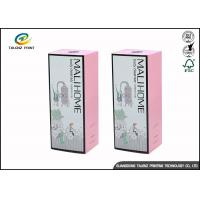 Buy cheap Luxury Fancy Custom Foldable Gift Boxes / Handmade Cosmetic Paper Box from Wholesalers