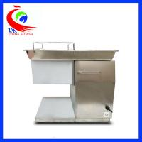 Buy cheap Commercial Food Processing Machinery Fresh Meat Cutting Machine from Wholesalers