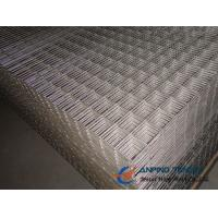 China Stainless Steel 304, 304L, 316, 316L.... Welded Wire Mesh3', 4' Width factory