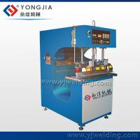 Buy cheap Radio frequency PVC plastic welding machine for canvas,tent,tarpaulin,truck cover,paiting cloth from Wholesalers