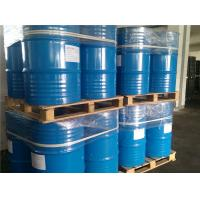 Envelopment Materials Epoxy Resin Catalyst MTHPA Electronic Grade Low Solidifying Point