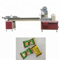 China 800pcs/min Pillow Type Candy Packing Machine With Computer Controller factory