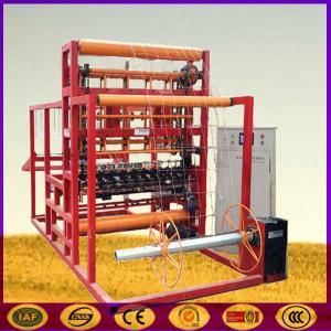 China Deer grassland field  fence making machine factory