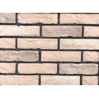Buy cheap Natural Clay Fired Brick building materials with antique type from Wholesalers