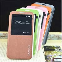 Leather case for Samsung Galaxy S5