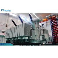 Buy cheap 31500kVA Oil Immersed Distribution Transformer 3 Phase 180000kVA 230kV from Wholesalers