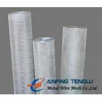 China 70mesh Plain Weave Wire Mesh, Stainless Steel With Standard AISI,DIN,EN,SUS factory