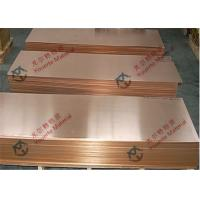 Buy cheap H118 Polished Brass Copper Alloy Sheet 2mm T1 T2 TU1 TU2 for Roofing , 300mm to from wholesalers