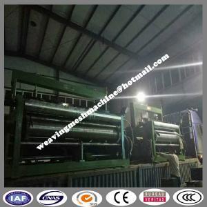 China 30mesh *0.28mm Stainless Steel Wire Mesh Weaving Machine factory