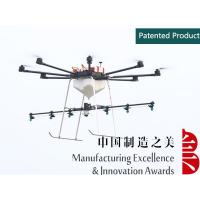 China High-tech 8 Rotor Agriculture UAV Multi-Rotor Unmanned Plant Protection Helicopter Sprayer factory