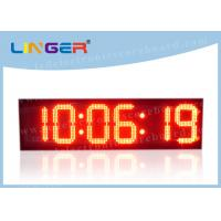 China High Brightness Led Digital Clock Display For Outdoor 88 / 88 / 88 Format 12Kgs factory