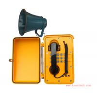 Buy cheap Heavy Duty Industrial Telephones Yellow Weatherproof With Loudspeaker from Wholesalers