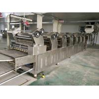 Buy cheap Chowmein Noodle Production Line , High Efficiency Industrial Noodle Making Machine from Wholesalers