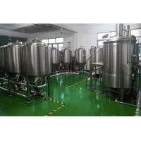 220V Nano Stainless Steel Home Brewing Equipment SUS 316L 15KW - 200KW
