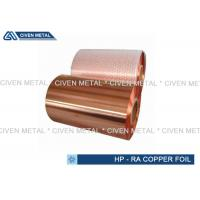 China 18u * 600mm Soft Temper RA Copper Foil in roll for Tape , copper shielding Foil factory