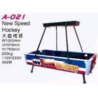 Buy cheap New Speed Hockey from Wholesalers