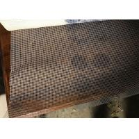 Buy cheap 120g / SQM Alkaline Resistant Fiberglass Mesh With 50cm × 30m Rolls from Wholesalers