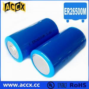 China ER26500M 3.6V 6500mAh high power type lisoci2 battery factory