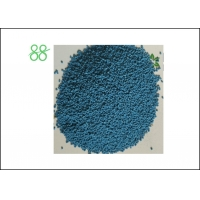 China Pyriproxyfen 0.5% GR Pest Control Insecticide Roach Killing MSDS factory