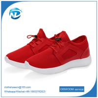 Buy cheap factory price cheap shoesFashion casual sports shoes lightweight sports shoes couple from Wholesalers