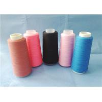 Buy cheap Multiple Color 100 Spun Polyester Yarn 10s ~ 80s Twin Yarn / Polyester Fiber Yarn from Wholesalers