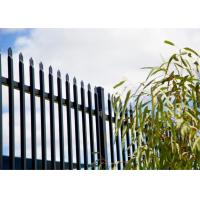 Buy cheap press point spear powder coated satin black steel fence 2100mm x 2400mm from Wholesalers