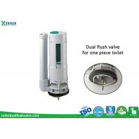 Buy cheap One Piece Toilet Flush Valve With Adjustable Dual Flush System from Wholesalers
