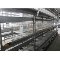 China H Type Baby Chick Cage Commercial Poultry Farm Cage Easy To Installation factory
