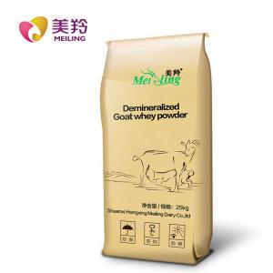 China Sterilized High Albumin Goat Milk Whey Protein Powder factory