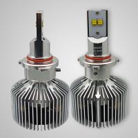 China Car Accessories LED HB4 led car headlights high output 4500lm 45W , led auto headlight on sale
