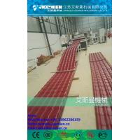 China PVC+ASA Composite Roof Tile Machine/PVC Roof Tile Manufacturing Machine/Spanish style Plastic Synthetic resin roof tile factory