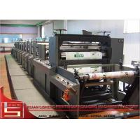 China coated paper , cardpaper flexo printing machine with automatic tension controller on sale