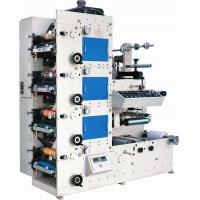 China Small Narrow Web Adhesive Label Fexo Printing Press Machine With Three Die Cutting and Slitting Stations on sale