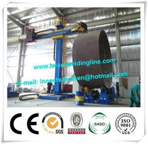 China Automatic Pipe Manipulator / Rotating Movable Weld Manipulator factory