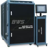 Buy cheap Reactors and Fermentors Rapid Heat Cycle Molding (RHCM) Hot Rolling Machine BWS from wholesalers