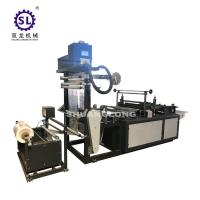 China High Speed Plastic Courier Express Bag Forming Making Machine factory