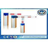 Buy cheap Bi - directional Car Park Automatic Boom Barrier Gates access control from Wholesalers