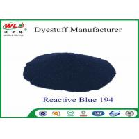 Buy cheap 100% Strength Textile Reactive Dyes Reactive Blue M-2GE C I Blue 194 from Wholesalers