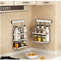 Buy cheap Metal Hanger Wall Hanging Steel Kitchen Rack Movable Bathroom Storage from wholesalers