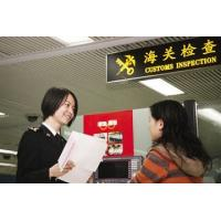 Buy cheap Custom duty calculator for importing bags Qingdao customs clearance inspection logistics freight air sea shiping service from Wholesalers