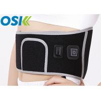 China Heated Waist Support Brace With Far Infrared Light Long - Term Usage on sale