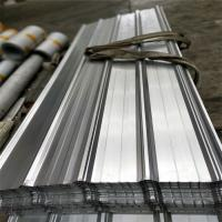 China 300 pcs galvanized steel corrugated roofing sheet 2700 x 840 x 0.326mm for warehouse factory