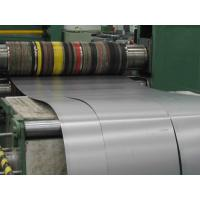 China RS 4.0-16.0 Steel Slitting Line , Steel Coil Slitting Line  Heavy Gauge Thickness 6-20mm factory