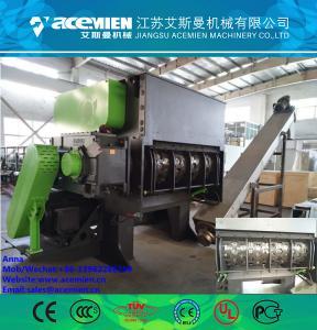 China PP/PE/PET/LDPE Plastic Crusher/ Shredder/ Grinder Machine factory